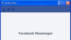 facebookmessewinxp