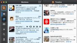 tweetbotmac0631