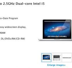 screen-shot-2012-08-04-at-8-48-22-am