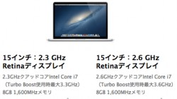 macbookproretinajapan57days