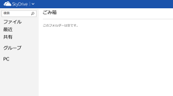 2012-09-19_0714