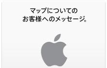 2012-09-29_0804