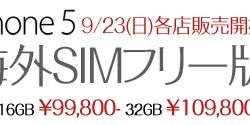 iphone5_bn