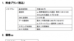 2012-09-14_1644