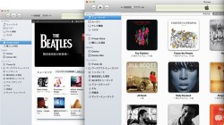 download_hero