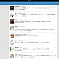 twitteripad53