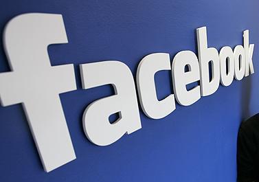 facebook-logo_1