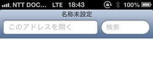 iphone5xidocomo