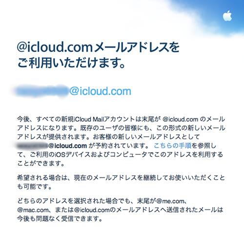 2012-11-08_1433