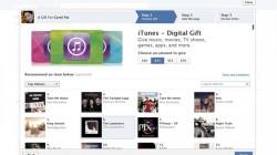 Facebook-Gifts-iTunes