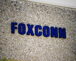 foxconn-missing-iphone-4g