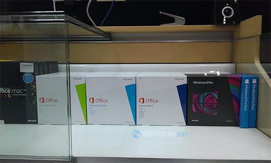 office2013_retailboxwm