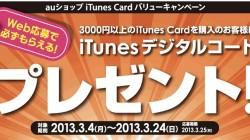 2013-03-02_1302