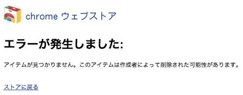 2013-03-16_1140