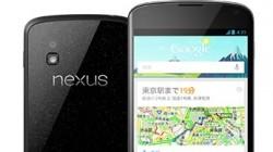 nexus42012