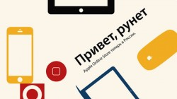 russia_hero