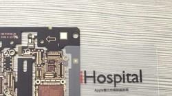 PCB-iPhone-5S-2