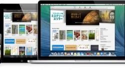 ibooks_ibookstore