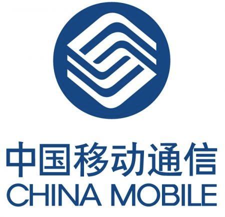ChinaMobilelogo