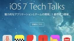 techtalk2013