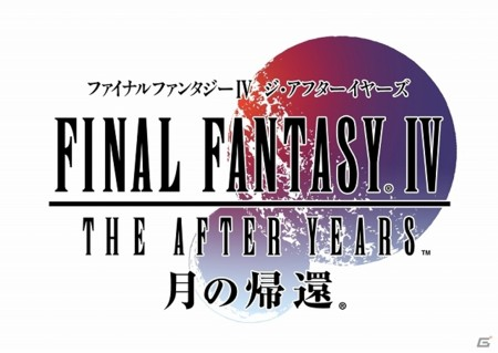 ff4after
