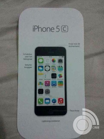 iphone5cmanu110