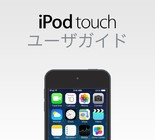 ePubCoveriPodtouch.225x225-75