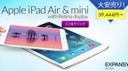 13-12-06-apple-ipad-special