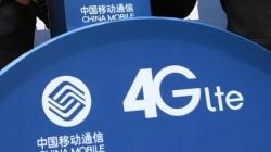 China-Mobile1