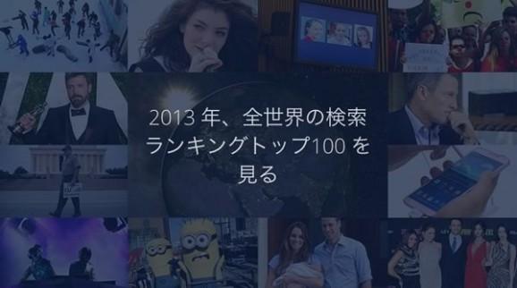 2013-12-18_0048