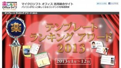 2014-01-23_1409