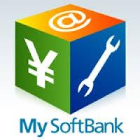 72時間で1GB制限に備えろ。iPhone版「My Softbankプラス」アプリで直近 ...