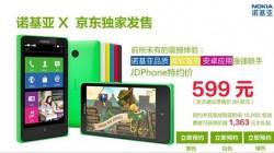 Announcement-A1-Nokia-X-JD_thumb-1