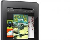 KindleFireHD7