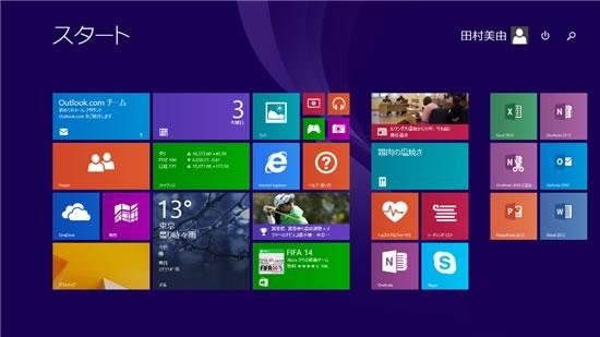 windows81updates1