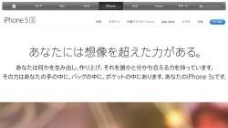 2014-05-03_1007