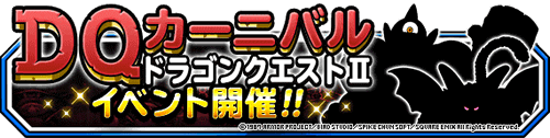 banner_info_62