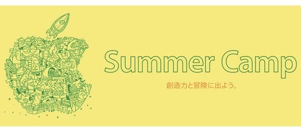 2014-06-19_1040