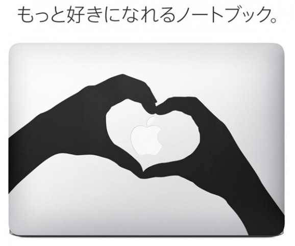 2014-08-02_1116