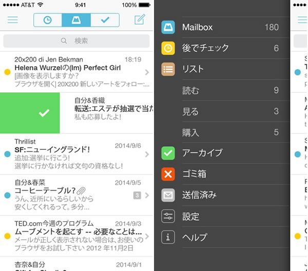 mailbox21