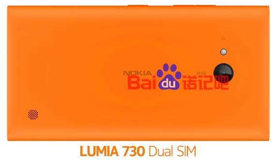 Lumia-730-dual-sim