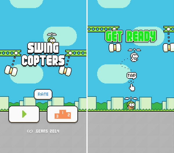 SwingCopters