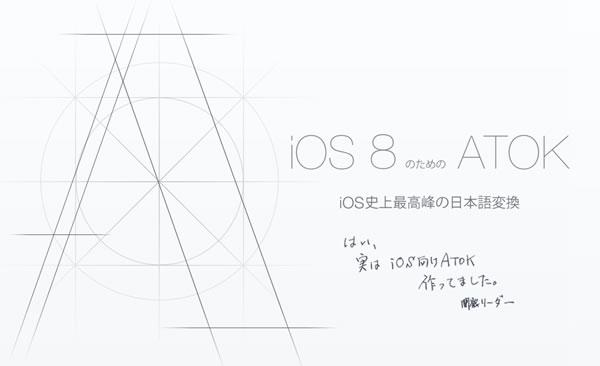 2014-09-05_1629