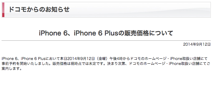 2014-09-13_0300