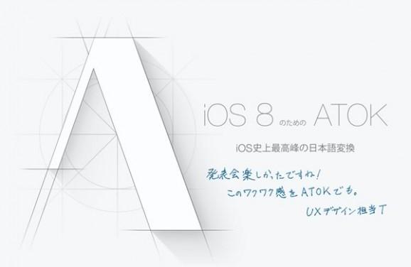 2014-09-10_1402