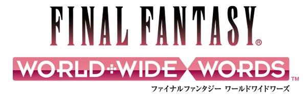 FFTmain_logo