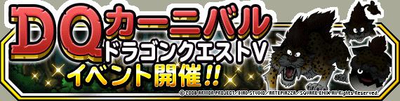 banner_info_142