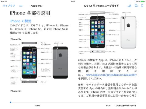 iphone1.480x480-75
