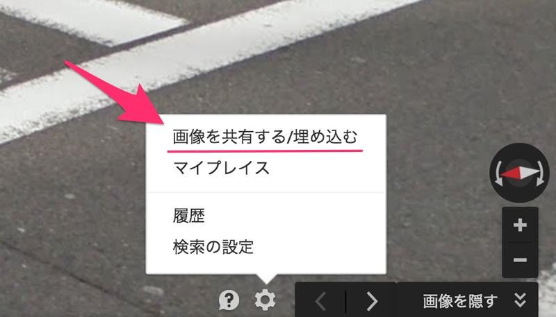 SS_2014-11-20_8_44