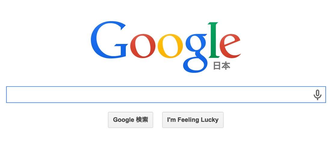 googlelogo2014